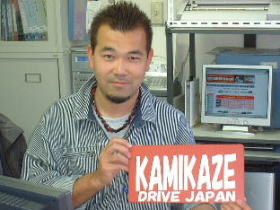 KAMIKAZE_ME_UP.jpg